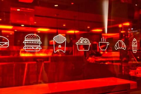 Ist das die Zukunft von McDonald's?