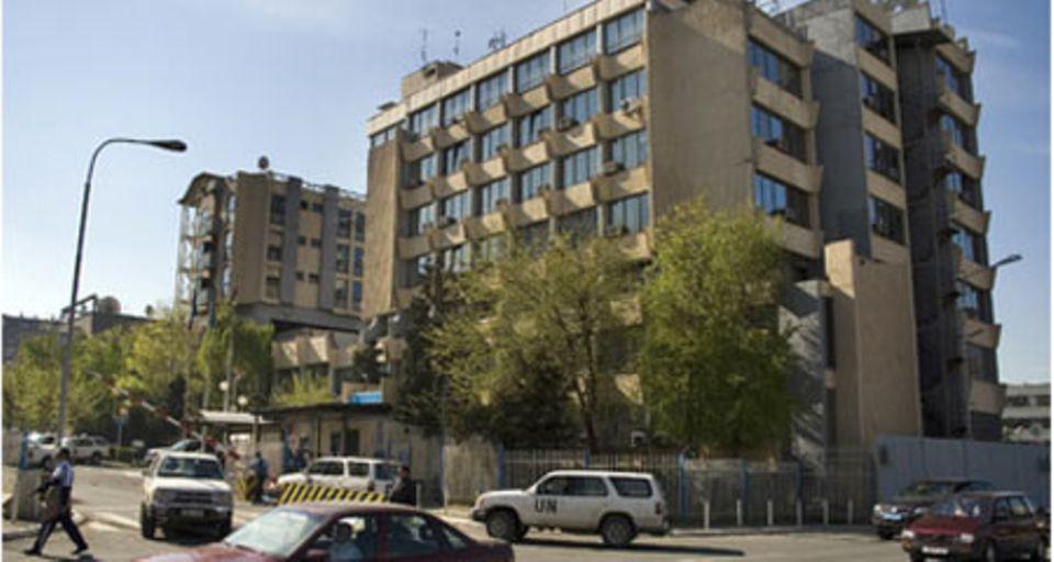 Das Hauptgebäude der UN-Mission in der Hauptstadt Pristina