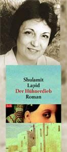 Shulamit Lapid