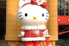 """Aufgedeckt: """"Hello Kitty"""" ist keine Katze"""