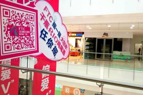 Chinesen kopieren kompletten Drogeriemarkt