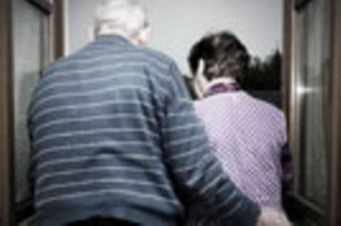 Beziehung: Familienanschluss ausgeschlossen