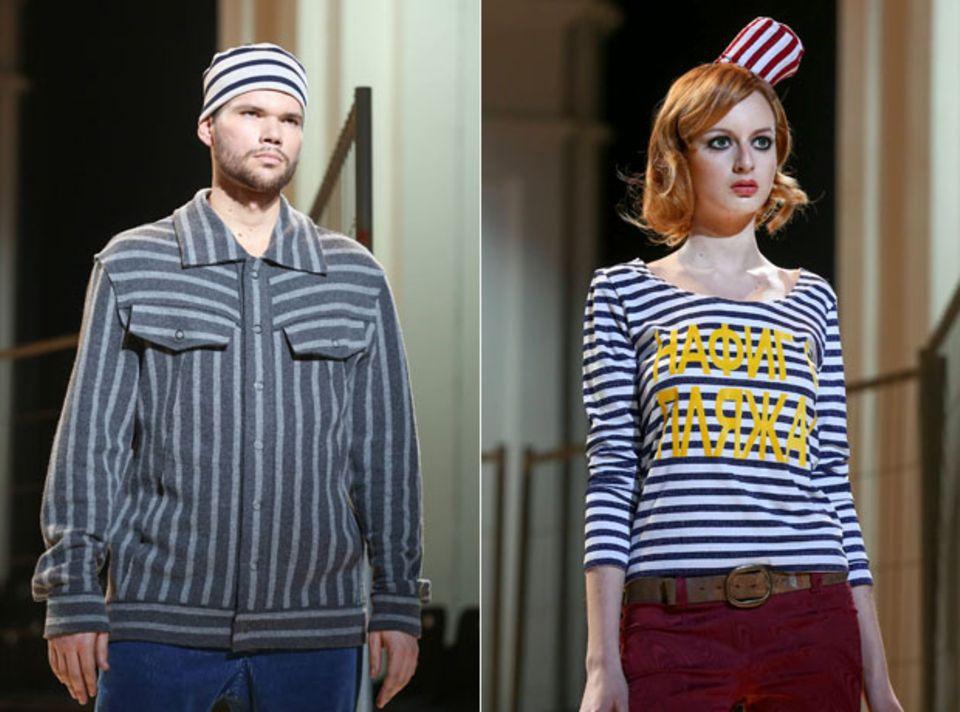 Mode mit Haltung: Häftlingskleidung in der Ukraine