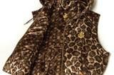 Weste mit Kapuze im Leoparden-Style; 79,95 Euro; von Rocawear
