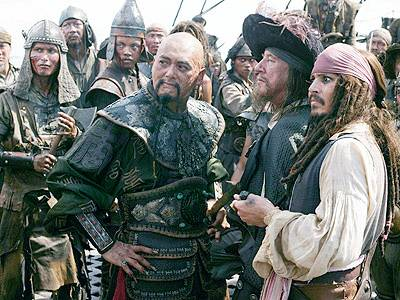 "Fluch der Karibik: Fotostrecke: ""Pirates of the Caribbean - Am Ende der Welt"""