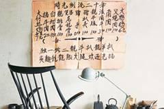 Peking oder Tokio - die Zeichen stehen gut