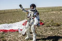 Felix Baumgartner: Extremsportler und Base-Jumper