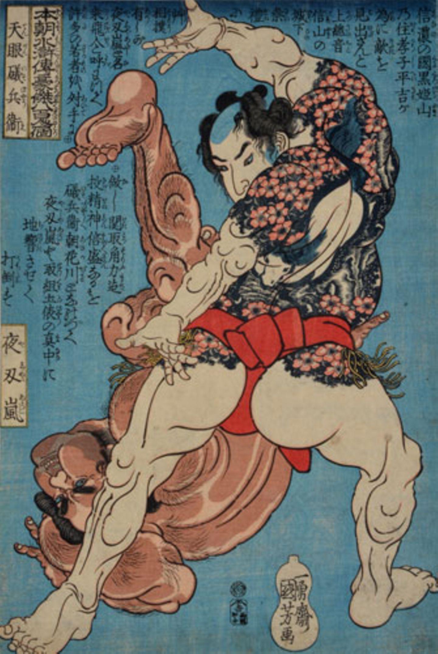 Utagawa Kuniyoshi, Tengan Isobyôe und Yajin Ran, Farbholzschnitt um 1830-1845