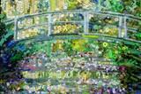 """""""Die japanische Brücke"""" von Monet"""