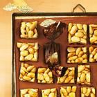 mandel-karamel-schnitten-fs.jpg