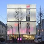 H&M launcht neue Marke: