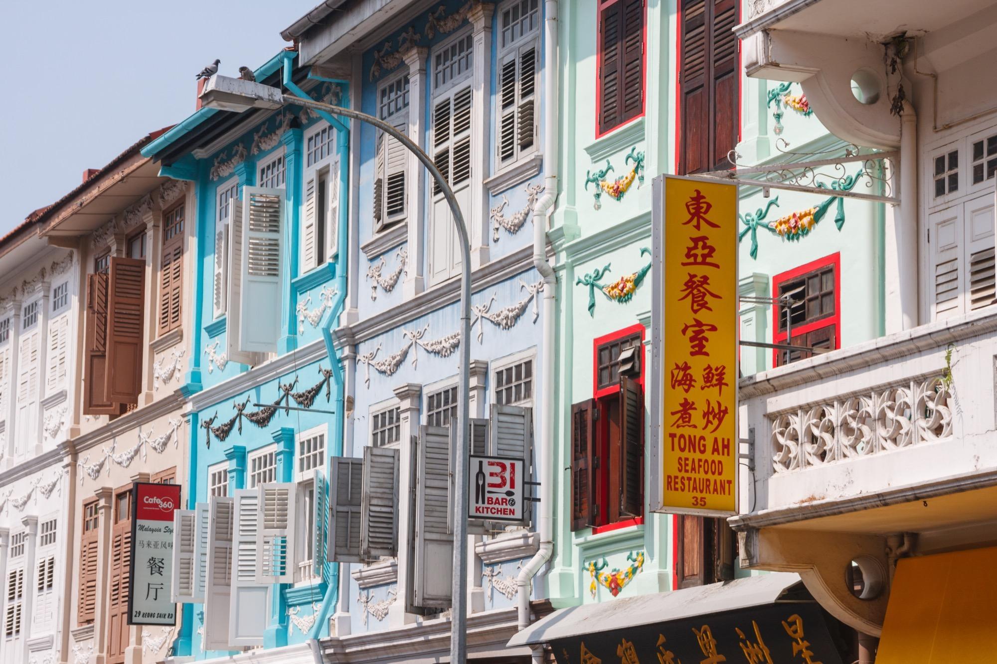 Singapur - Geheimtipps in Asien