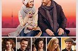 Liebesfilme: SMS für dich - DVD-Cover