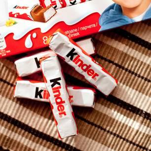 Nasch-Fans aufgepasst! Bald gibt es 'Kinder-Schokolade'-Eis!