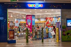 Toys R Us Filiale von außen