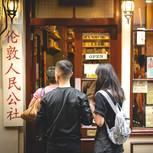 China: Menschen vor einem chinesischen Restaurant