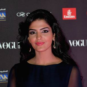 Prinzessin Ameera Al-Taweel
