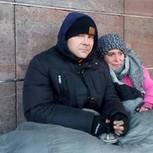 Mitten in Deutschland: Sie sind obdachlos - wegen ihres Hundes!