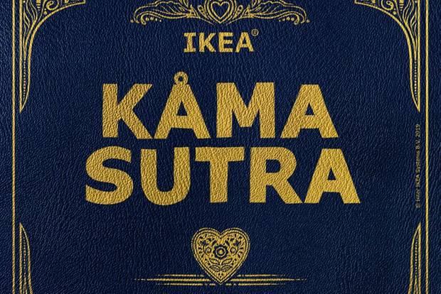 IKEA Kama Sutra