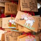 Japanische Sternzeichen: Japanische Sternzeichen auf Holztafeln