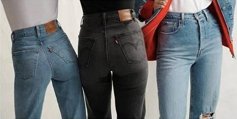 Ribcage Jeans: Yeah, die 30er Jahre sind zurück!