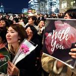 Frauen in Tokio protestieren.