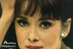 Brigitte Cover 1963