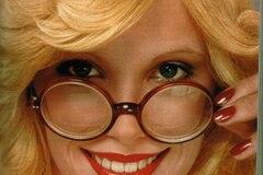 Brigitte Cover 1975