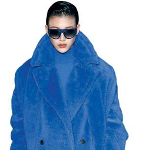 Trendfarben Herbst/Winter 2019/2020 für jede Stimmung: Blaues Outfit