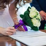 Heiraten und Namen behalten: Neue Namen für alle!: Unterschrift einer Braut