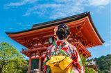 Reise zu Frauen: Japan